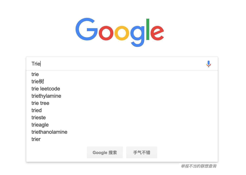 Google搜索框联想词
