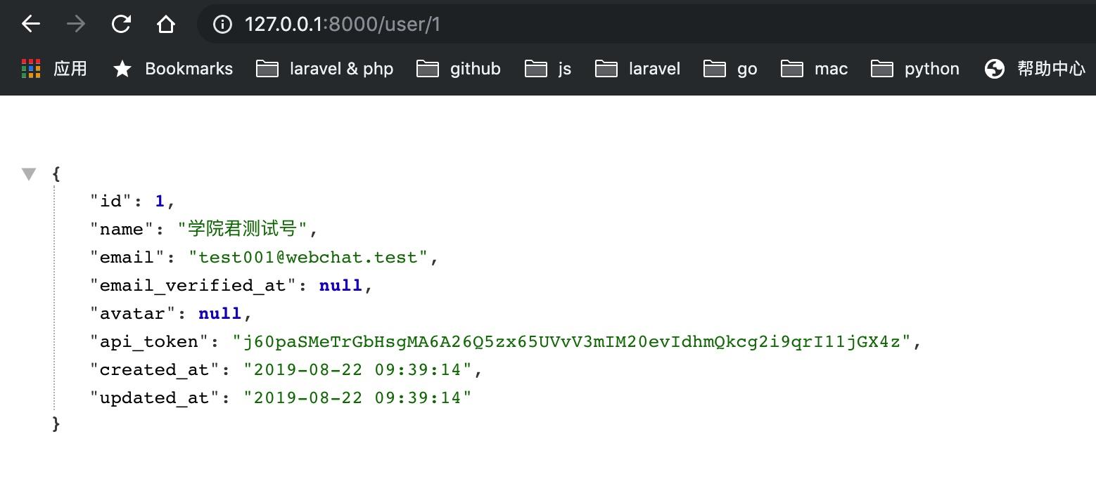 浏览器中访问基于服务接口的路由