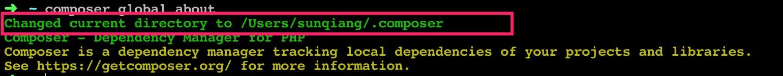 查看 Composer 全局安装路径