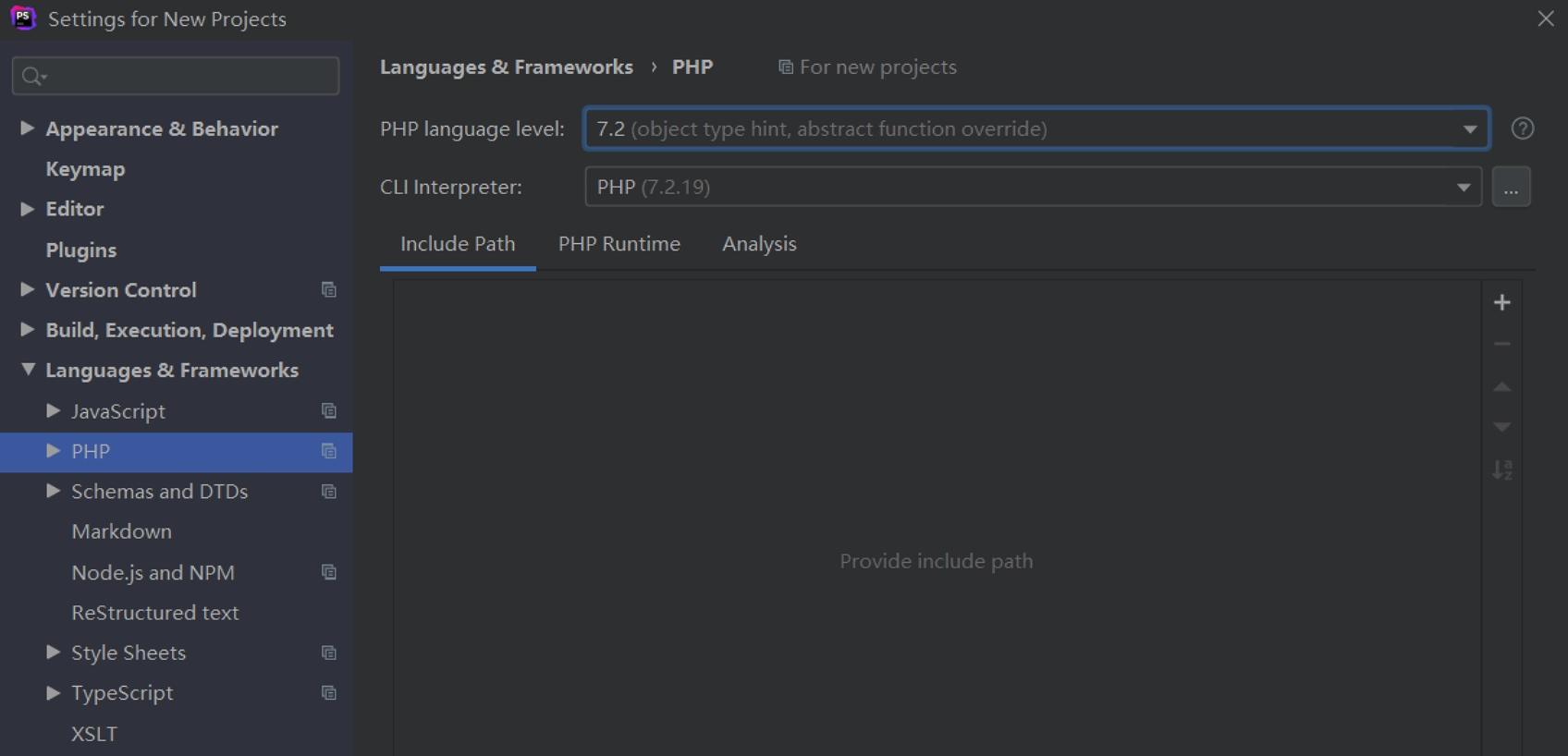 在 PhpStorm 设置 PHP 版本