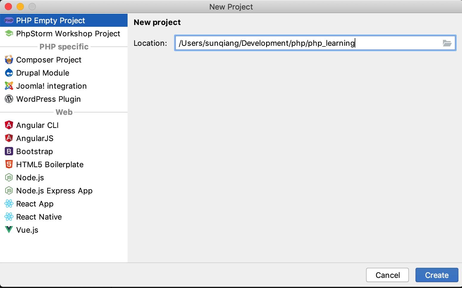 在 PhpStorm 设置 PHP 项目路径(Mac)