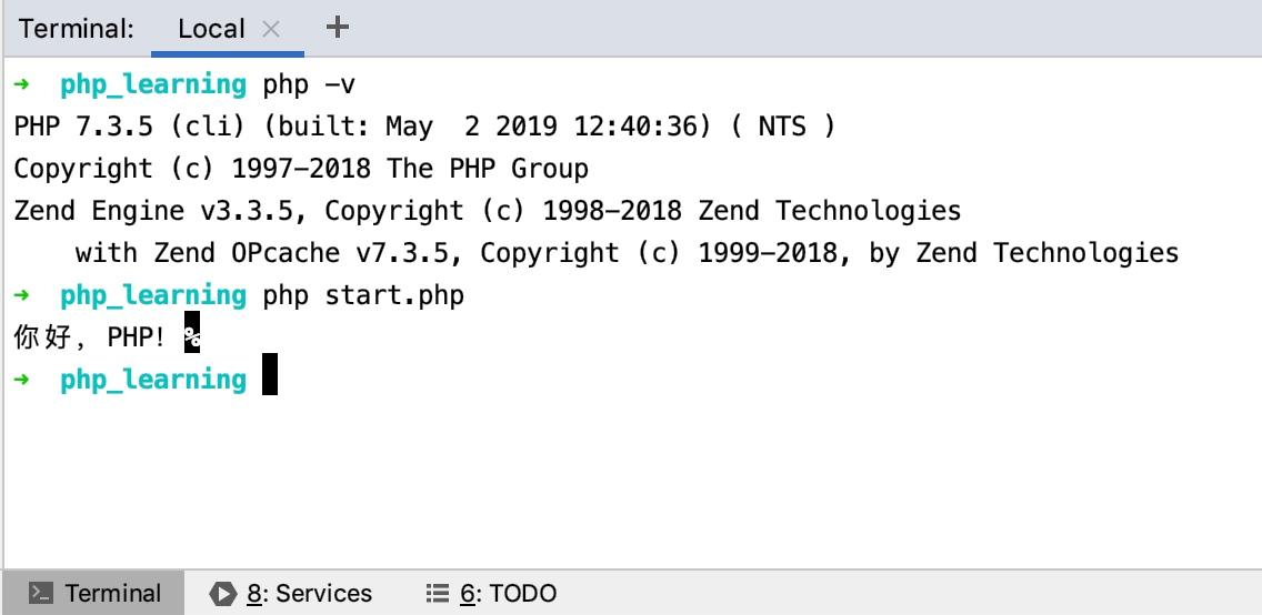 通过命令行执行 PHP 代码