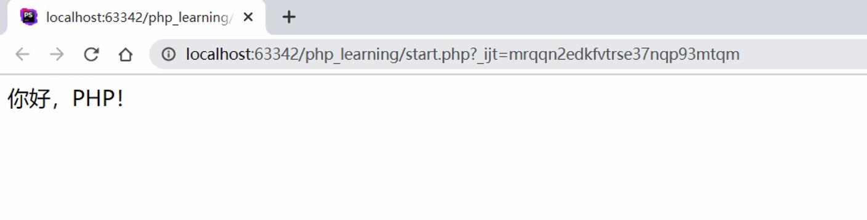 通过浏览器查看代码执行结果