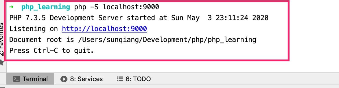 启动 PHP 内置 Web 服务器