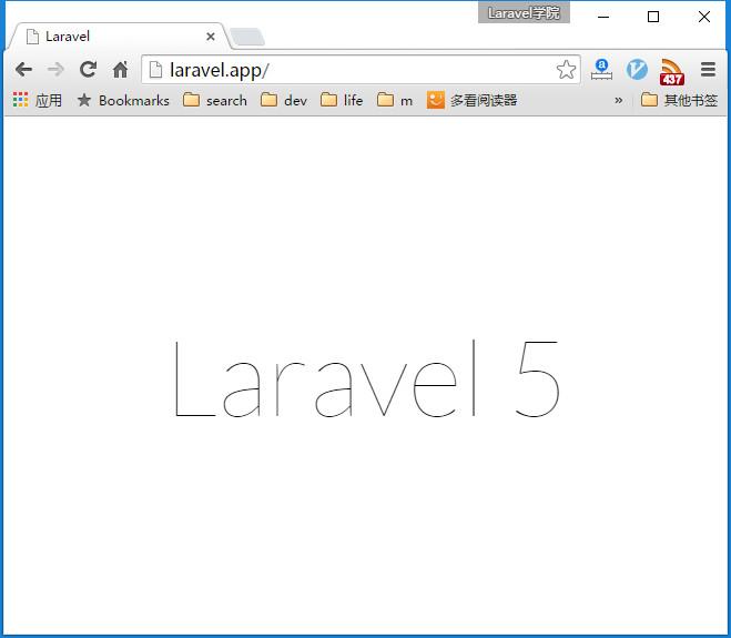 在浏览器中访问新安装的Laravel应用