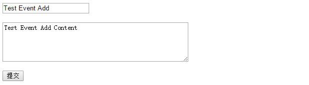 Laravel测试文章保存事件