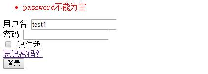 Laravel登录错误提示