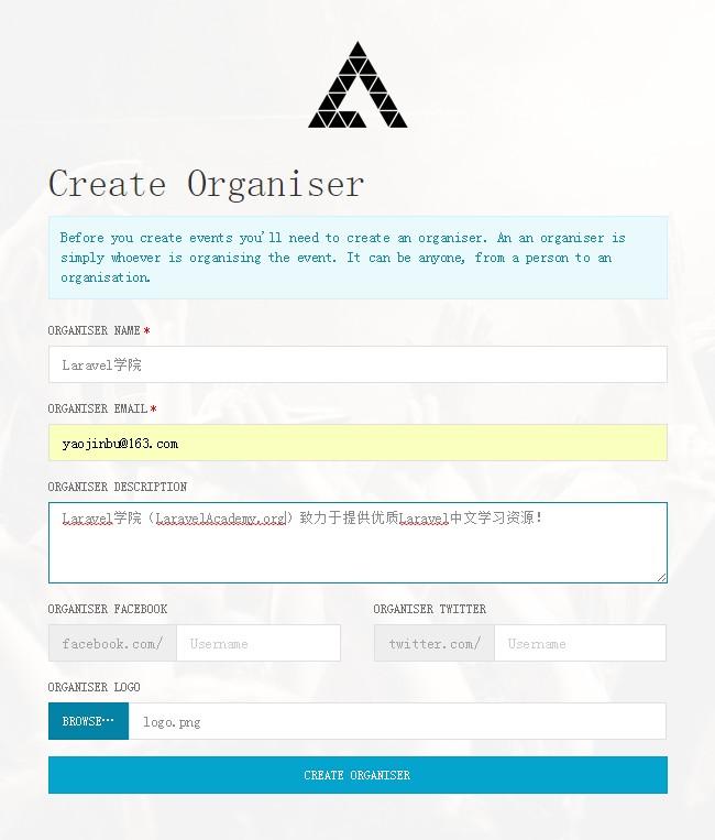 Attendize创建组织信息