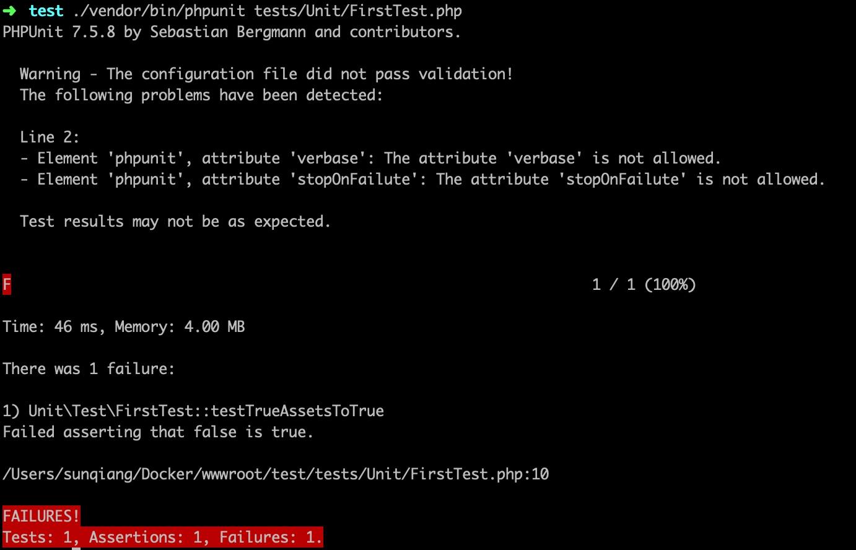 PHPUnit运行失败